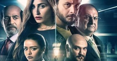 السعودية نيوز |                                              شاهد الإعلان الرسمى لفيلم 30 مارس قبل عرضه 8 سبتمبر فى دور السينما