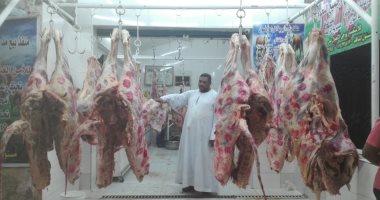 أسعار اللحوم البلدى اليوم الأربعاء تتراوح بين 130-160 جنيها للكيلو
