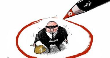السعودية نيوز |                                              تونس تحاصر الفساد من كل اتجاه فى كاريكاتير اليوم
