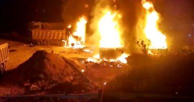 وزارة الصحة اللبنانية:إعلان حال استنفار وطوارئ لمواكبة تداعيات انفجار