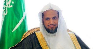 السعودية نيوز                                                السعودية تلقى القبض على مواطن بث فيديو مسىء لأم المؤمنين عائشة