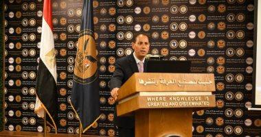 الجريدة الرسمية تنشر قرار رئيس الرقابة المالية بتعديل قواعد القيد بالبورصة