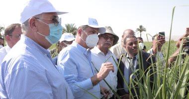 البنك الزراعي يطلق مبادرة لتمويل إنشاء حقول استرشادية للري الحديث بالصعيد