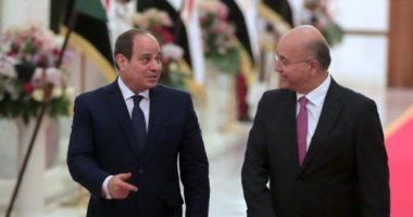 """السعودية نيوز                                                """"بغداد للتعاون والشراكة"""".. كل ما تريد معرفته عن مؤتمر العراق"""