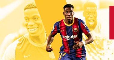 برشلونة يعلن رحيل موريبا إلى لايبزيج الألماني مقابل 16 مليون يورو