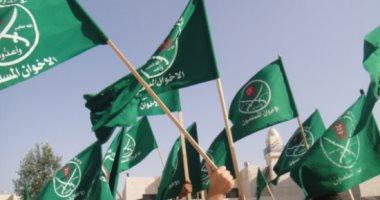 كيف خرجت كافة الحركات الإرهابية من عباءة الإخوان؟ دراسة جديدة تجيب