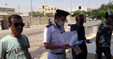 """الإسكان"""": تنفيذ 177 قرار غلق ورفع عدادات مرافق وإزالة 10 مخالفات بالقاهرة الجديدة"""