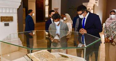 السعودية نيوز |                                              وزير السياحة السعودي يزور متحف الفن الإسلامي بباب الخلق (صور)