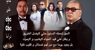 صلاح عبد الله يستعيد ذكرياته مع عزت العلايلي بأبيات شعر حزينة.. صور