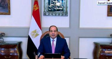 الرئيس السيسى: مصر قطعت عهدا على نفسها لتحقيق التنمية ومواجهة المشكلات