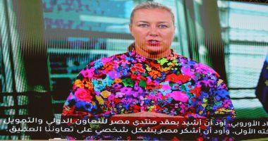 مفوضة الاتحاد الأوروبى: متفائلون بما سيتوصل إليه منتدى مصر للتعاون الدولى