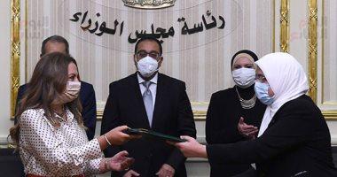رئيس الوزراء يشهد بروتوكول تعاون لدعم مشروعات الميكنة والتحول الرقمى بهيئة الدواء