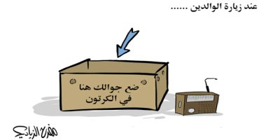 السعودية نيوز |                                              تخلص من إدمان هاتفك المحمول عند زيارة الوالدين فى كاريكاتير سعودى