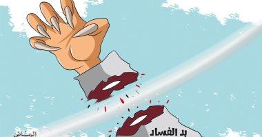 السعودية نيوز |                                              الضرب بيد من حديد على المفسدين فى كاريكاتير