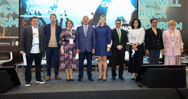 السياحة والآثار تشارك بالمعرض الدولي للسياحة والسفر OTDYKH Leisure 2021 بموسكو