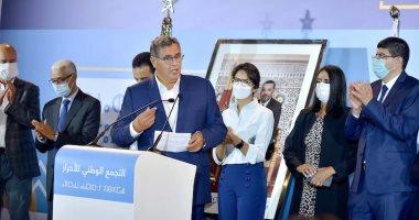 الحكومة المغربية الجديدة برئاسة عزيز أخنوش تحصل على ثقة البرلمان