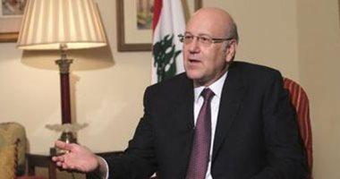 رئيس الوزراء اللبنانى: الجيش حامى الوطن وهو ما تجلى فى التصدى للاشتباكات اليوم