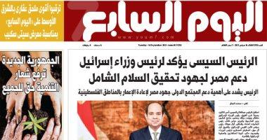 """رئيس الوزراء يتفقد مشروعات """"حياة كريمة"""" بالقليوبية.. غدا بـ""""اليوم السابع"""""""