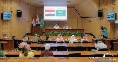السعودية نيوز |                                              أمين عام دارة الملك عبد العزيز يلقى محاضرة بمكتبة الإسكندرية حول العلاقات السعودية المصرية