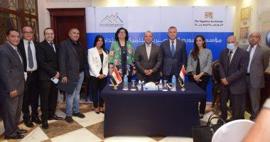 4بروتوكولات تعاون مع مؤسسة أهل مصر للتنمية وجامعة عين شمس ومصر الخير وشبرا