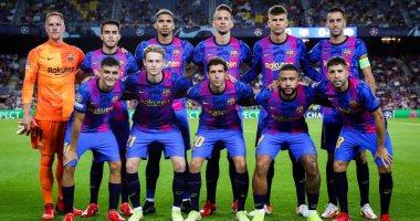 صورة برشلونة يستضيف غرناطة في الدوري الإسبانى اليوم
