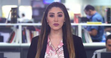 فيديو.. بعد واقعة أحمد حسن.. تعرف على عقوبة التحرش فى الشات