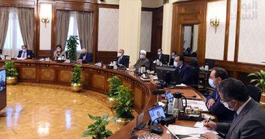 """وزيرة الصحة: الانتهاء من تصنيع 5 ملايين جرعة لقاح مضاد لـ """"كورونا"""""""
