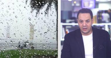 أمطار على 5 محافظات.. الأرصاد: نشاط رياح على السواحل الغربية وجنوب سيناء