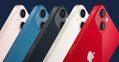 كل ما تحتاج معرفته عن هاتف iPhone 13 mini الجديد من أبل.. السعر والمواصفات