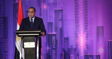 وزير الإسكان: مدينة العلمين الجديدة تتهيأ لتكون عاصمة لمحافظة العلمين.. صور