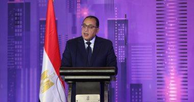 رئيس الوزراء يفتتح ملتقى بناة مصر بمشاركة وفود عربية وأفريقية.. بث مباشر
