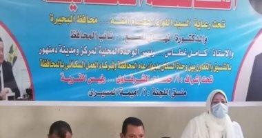 حياة كريمة بالبحيرة.. قوافل سكانية شاملة بمركزى دمنهور وكفر الدوار
