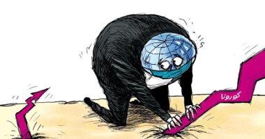السعودية نيوز |                                              ارتفاع معدل الإصابات بفيروس كورونا حول العالم فى كاريكاتير اليوم
