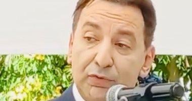 محافظ الإسكندرية والسفير أشرف منير و15 سفيرا بمصر يشهدون أسبوعا ثقافيا الثلاثاء