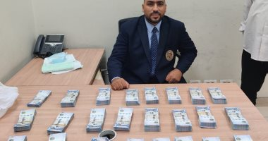 السعودية نيوز |                                              ضبط راكب مصرى بمطار القاهرة حاول تهريب 1.5 مليون ريال سعودى