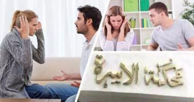 هل هجر الرجل لزوجته يبيح لها طلب التطليق؟.. اعرف رأى القانون