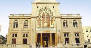 فوز مشروع ترميم المعبد اليهودى بالإسكندرية بجائزة أفضل مشروع عالمى
