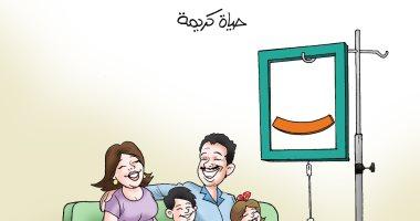 حياة كريمة سبب بهجة المجتمع المصرى في كاريكاتير اليوم السابع