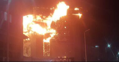 مصرع 25 شخصًا فى حريق بمبنى سكنى جنوبى تايوان