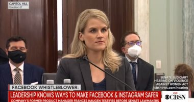 """تقرير: مجلس رقابة """"فيس بوك"""" يجتمع مع """" فرانسيس هوجن"""""""