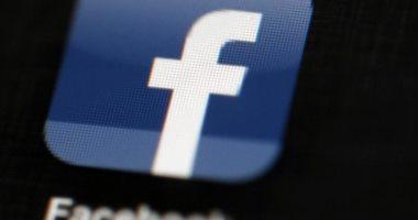 رويترز: فيس بوك يغير قواعد مهاجمة الشخصيات العامة على منصاته
