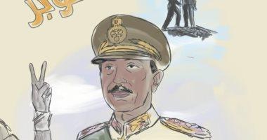 السادات.. بطل الحرب والسلام.. في كاريكاتير اليوم السابع