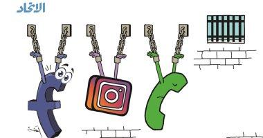كاريكاتير يسخر من تعطل خدمات فيسبوك وواتس آب وانستجرام