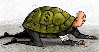 """الاقتصاد العالمى يتحرك ببطيء كـ""""السلحفاة"""" فى كاريكاتير اليوم"""