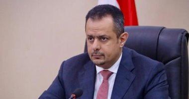 رئيس وزراء اليمن: مصر ركيزة أساسية للاستقرار فى المنطقة