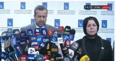 البعثة الأممية إلى العراق: ندعم إجراءات المفوضية العليا للانتخابات