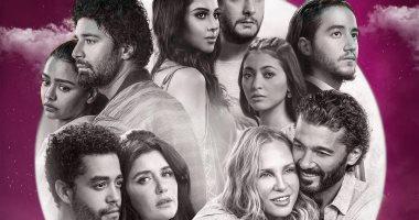 """عرض فيلم """"قمر 14"""" لـ النبوى والفيشاوى بمهرجان الجونة الإثنين المقبل"""