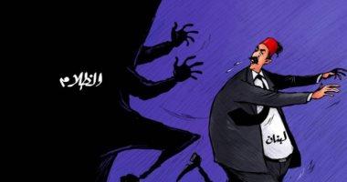 كاريكاتير صحيفة إماراتية.. لبنان يهرب من الظلام
