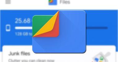 يعني إيه تطبيق Google Files؟ وما هي فائدته؟