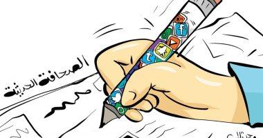 الصحافة الحديثة تعتمد على السوشيال ميديا فى كاريكاتير كويتى